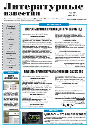 Скачать pdf версию
